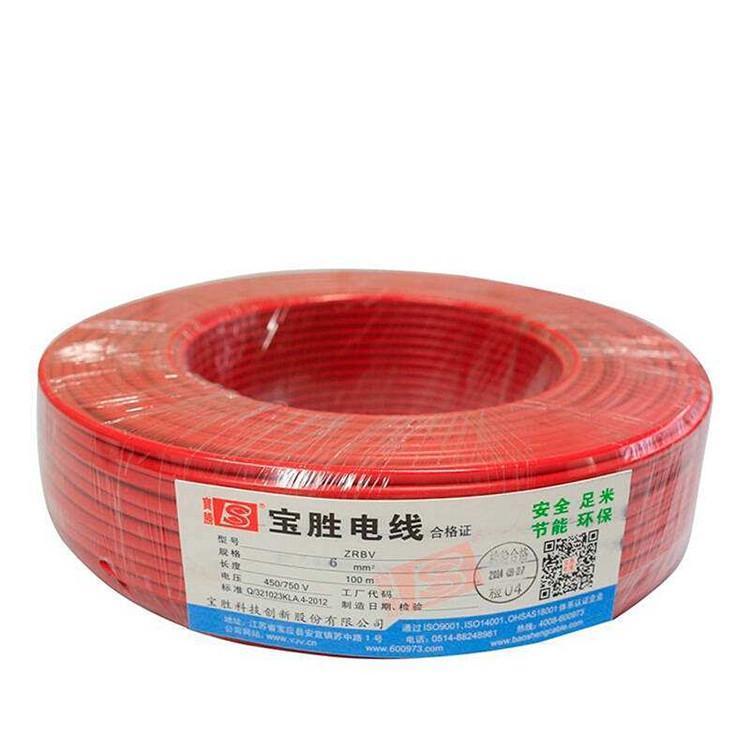 耐火电缆 低烟无卤阻燃电缆 宝胜高压电缆